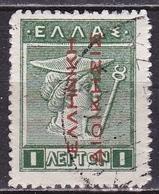 GREECE 1912-13 Hermes Litho Issue 1 L Green Red Overprint  ELLHNIKH DIOIKSIS Vl. 287 - Griekenland