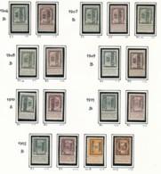 Typo Bruxelles - 1909 Tot 1914 Sans Gomme  (*) - Typo Precancels 1906-12 (Coat Of Arms)