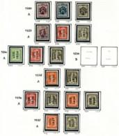 Préo - Typo Liège 1930 1937 - Sans Gomme (*) - Typo Precancels 1932-36 (Ceres And Mercurius)