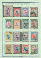 Iran - Postes Persanes - Couronnement De Riza Shah  Pahlavi 1929 - Oblitéré - Iran