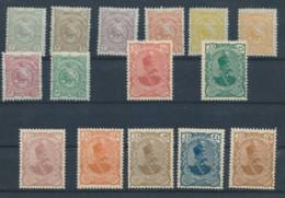 Iran - Postes Persanes - 1899 - Mouzaffer Ed Din - MNH ** - Iran
