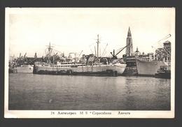 Antwerpen - M. S. Copacabana - Boot / Bateau - Antwerpen