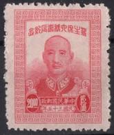 1946 CHINE  N* 557  Charniere - Cina