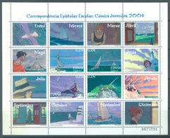 SPAIN - 2004 -  MNH/*** LUXE  - COMICS - Yv 3635-3638 - Lot 19184 - 1931-Aujourd'hui: II. République - ....Juan Carlos I