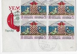 Yemen1997 ; Bloc Of 4 Chess FDC ; Moorish Art In Spain - Yémen