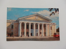 Kyprah En Russie Administration De Kurgan. - Russia