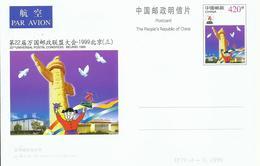 CHINA, TARJETA POSTAL BEIJING 1999 - 1949 - ... República Popular
