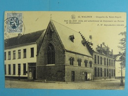 Malines Chapelle Du Saint-Esprit - Mechelen