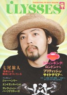 ULYSSES N° 4 - Summer 2010 - JAPON - James CHANCE - James WHITE - SWINGING LONDON - TELEVISION PERSONALITIES - Musique