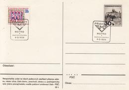 CZECHOSLOVAKIA Postal Stationery 5,trains - Trains