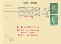 FRANCE Postal Stationery 2,trains - Trains