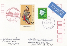JAPAN Postal Stationery 3,trains - Trains