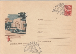 USSR Postal Stationery 278,trains - Trains