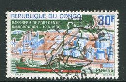 CONGO- Y&T N°225- Oblitéré - Congo - Brazzaville