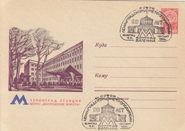 USSR Postal Stationery 279,trains - Trains