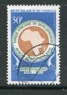 CONGO- Y&T N°228- Oblitéré - Congo - Brazzaville