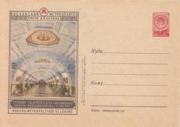 USSR Postal Stationery 280,trains - Trains