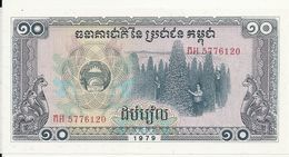CAMBODGE 10 RIELS 1979 UNC P 30 - Cambodia