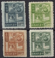 1944 1945 CHINE  Neuf Sans Gomme 1 A 4 Timbres  Epargne - 1912-1949 Republic