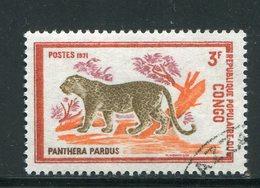 CONGO- Y&T N°320- Oblitéré (panthères) - Oblitérés