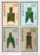 Taiwan 1976 Ancient Chinese Art Treasures Stamps - Coin ( Pu Money ) - Unused Stamps