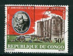 CONGO- P.A Y&T N°42- Oblitéré - Congo - Brazzaville