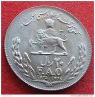 Iran 20 Rials 1976 FAO F.a.o. - Iran