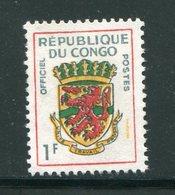 CONGO- Service Y&T N°3- Oblitéré (armoiries) - Congo - Brazzaville