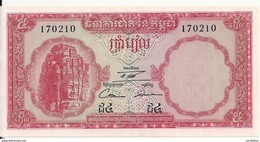 CAMBODGE 5 RIELS ND1972 UNC P 10 C - Cambodia