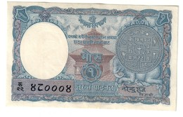 Nepal 1 Mohru 1951 XF+/AUNC - Nepal