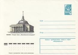 USSR Postal Stationery 281,trains - Trains