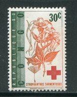 CONGO- Y&T N°497- Neuf Sans Charnière ** (croix Rouge) - République Du Congo (1960-64)