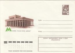 USSR Postal Stationery 282,trains - Trains