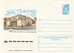 USSR Postal Stationery 283,trains - Trains