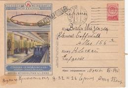 USSR Postal Stationery 284,trains - Trains