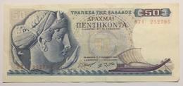 Griekenland - 50 Drachmai - 1964 - Grèce