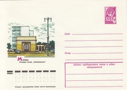USSR Postal Stationery 285,trains - Trains