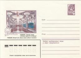 USSR Postal Stationery 288,trains - Trains