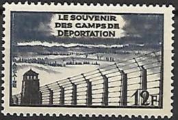 France 1955 Anniversaire Des Camps - St. Helena