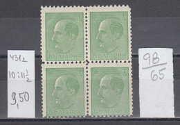 65K98 / Bulgaria 1944 Michel Nr. 395 E - RARE Perf.  10 : 11 1/2   ,  ZAR BORIS III ** MNH Bulgarie - 1909-45 Kingdom