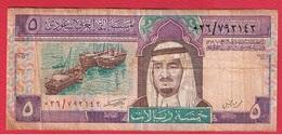 Arabie- Saoudite   -  5 Riyals 1983  -  Pick # 22  -  état  TB - Arabie Saoudite