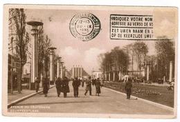 Brussel, Bruxelles, Eeuwfeestlaan, Avenue Du Centenraire (pk55534) - Avenues, Boulevards