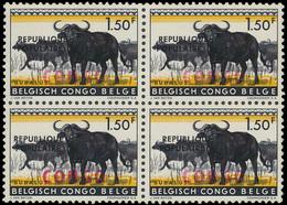 Belgian Congo - Katanga - Local Overprint - Stanleyville - 405 - Block Of 4 - Not Catalogued - MNH - Katanga