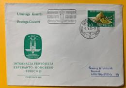 8076 - Congrès Esperanto Zürich 9.5.1955 - Timbres