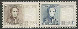 Belgium - 1999 Stamp Anniversary MNH ** - Unused Stamps