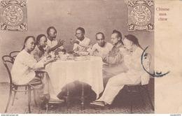 CARTOLINA POSTALE - CINA - CHINESE MEN CHOW - Cina