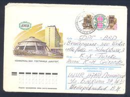 Russia CCCP 1979 Postal Stationery Cover: Mineralogy Mining Coal Mine Kohle; Doneck International Kongress - Geologie