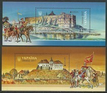 "UCRANIA/ UKRAINE /UKRAINA.-  EUROPA 2017 -""CASTILLOS - CASTLES - SCHLÖSSER"".- DOS HOJITAS BLOQUE PROCEDENTES Del CARNET - 2017"