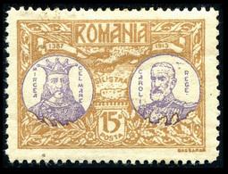 1913 Romania - 1918-1948 Ferdinand, Charles II & Michael