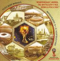 2018-2359-II S/S+OVERPRINT OF TEXT-FINAL Russia Russland Russie FIFA World Cup Soccer FOOTBALL Mi 2577 (Bl261II) MNH ** - 1992-.... Federation